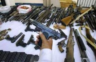 illegal weapons network Detected