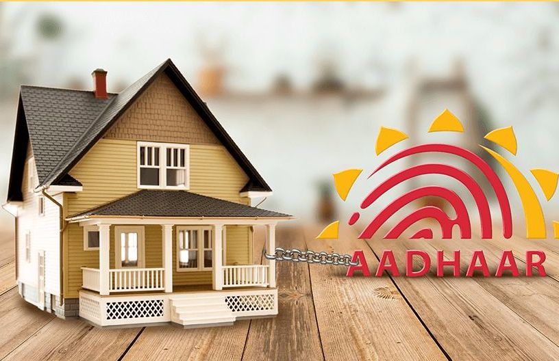 Mandatory Aadhaar linkage with property..?