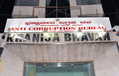 ACB: Arrested Taluka Development Officer