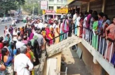 Villagers protest against bescom