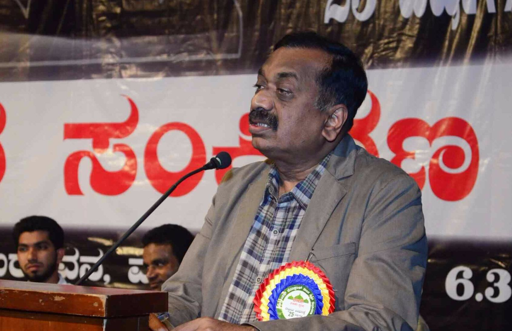 Dwarkanath is a controversial statement