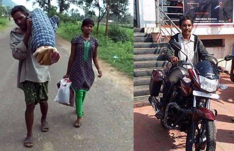 Odisha: man who once walked with his wife's body, now buys a motorcycle