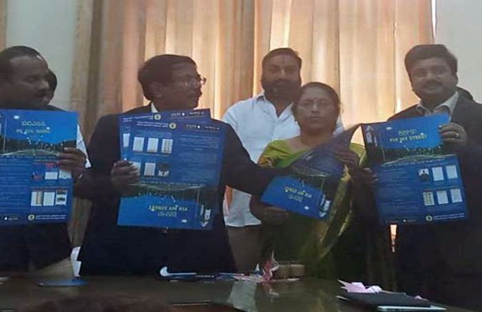 BBMP launched new